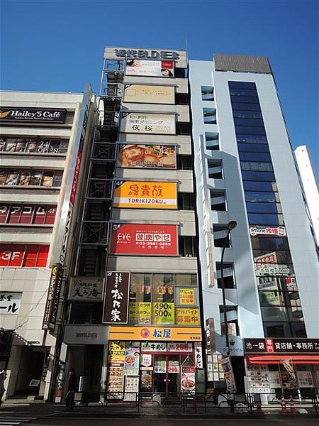近代BLD.8、東京都豊島区東池袋1-40-2、池袋駅 徒歩2分