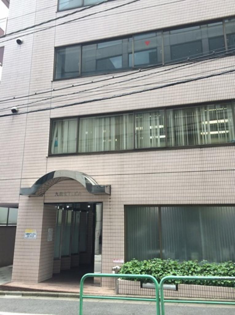 九段北TLビル、東京都千代田区九段北4-1-14、市ケ谷駅 徒歩2分
