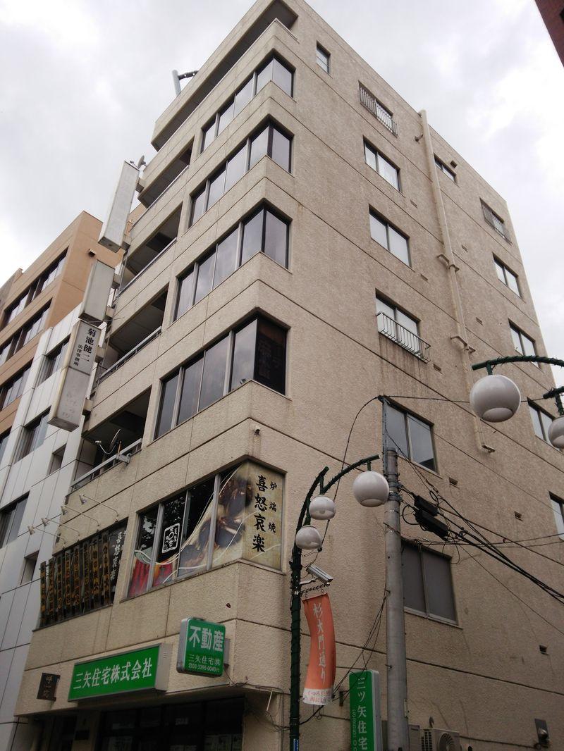 結城ビル 東京都新宿区四谷3-6