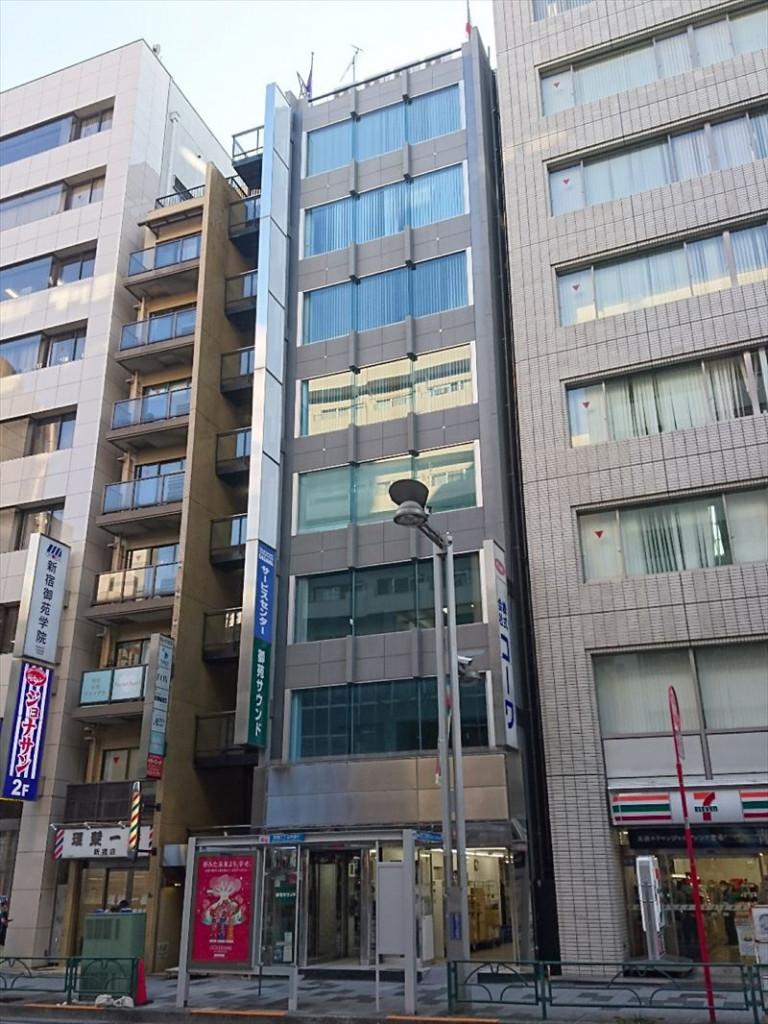 光和ビル 東京都新宿区新宿2-3-12