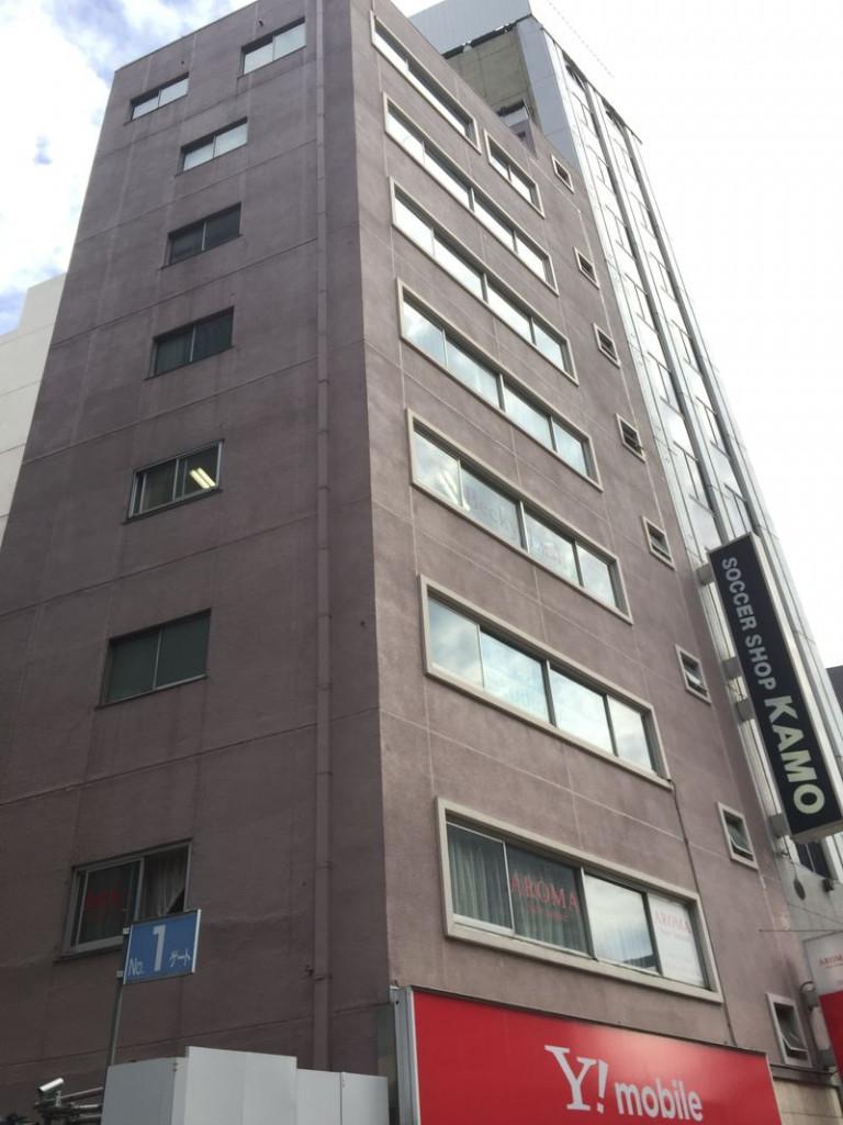 三丸ビル、東京都新宿区西新宿1-19-10、新宿駅 徒歩1分