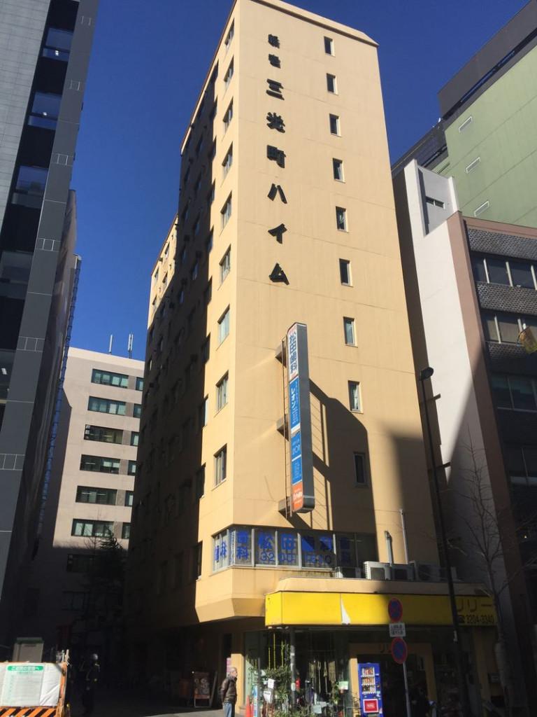 新宿三光町ハイム、東京都新宿区新宿5-17-6、新宿三丁目駅 徒歩4分新宿駅 徒歩8分