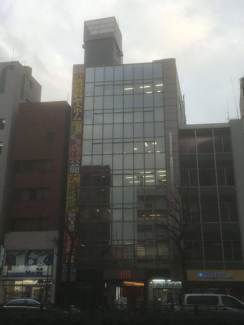 四谷SCビル、東京都新宿区四谷3-4-3、四谷三丁目駅 徒歩1分