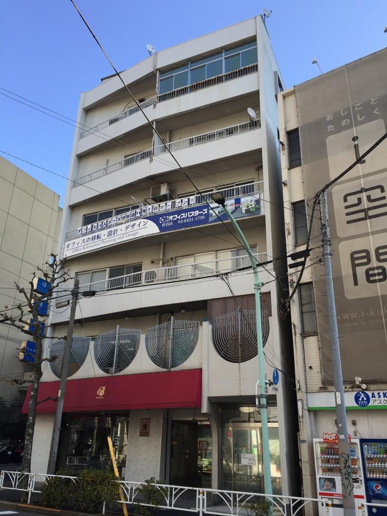 渋谷トキワビル、東京都渋谷区渋谷4-5-6、渋谷駅 徒歩7分表参道駅 徒歩10分