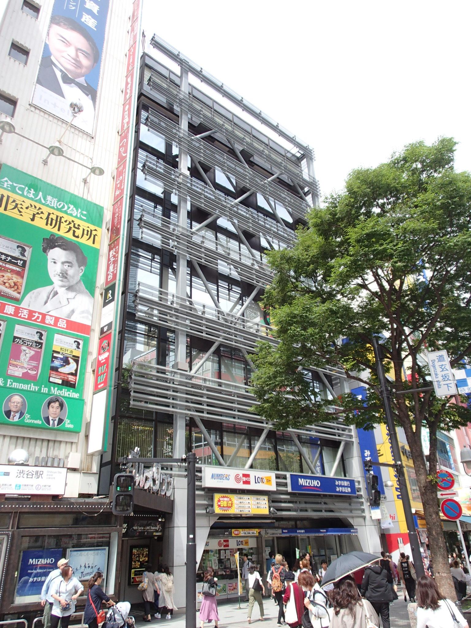 渋谷第一勧銀共同ビル、東京都渋谷区宇田川町23-3、渋谷駅 徒歩3分