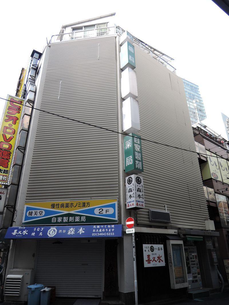 渋谷浜之上ビル、東京都渋谷区道玄坂2-7-4、渋谷駅 徒歩1分