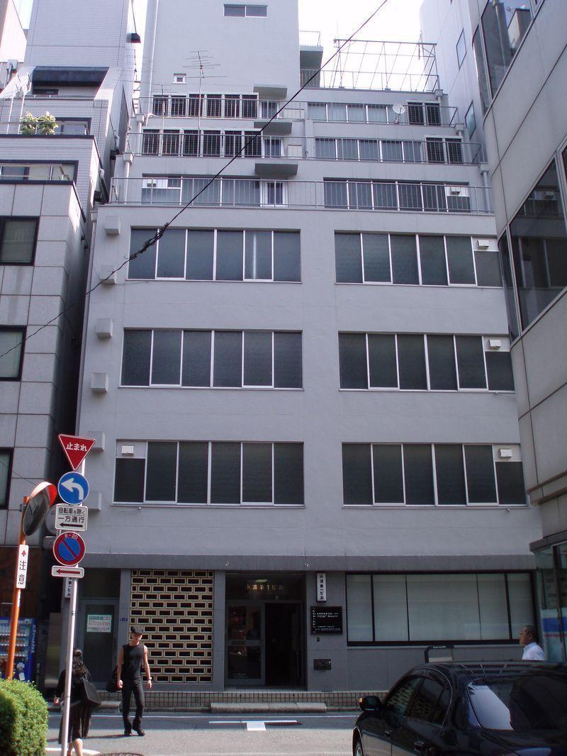 小浦第一ビル、東京都中央区日本橋茅場町1-1-6、茅場町駅 徒歩2分