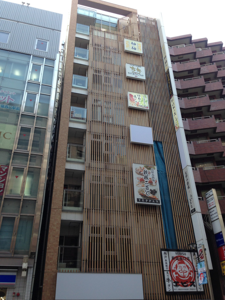 小滝橋パシフィカビル、東京都新宿区西新宿7-10-18、新宿駅 徒歩5分