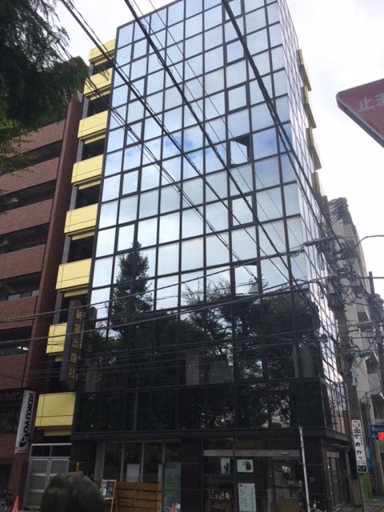 新星ビルディング 東京都台東区台東4-7-5