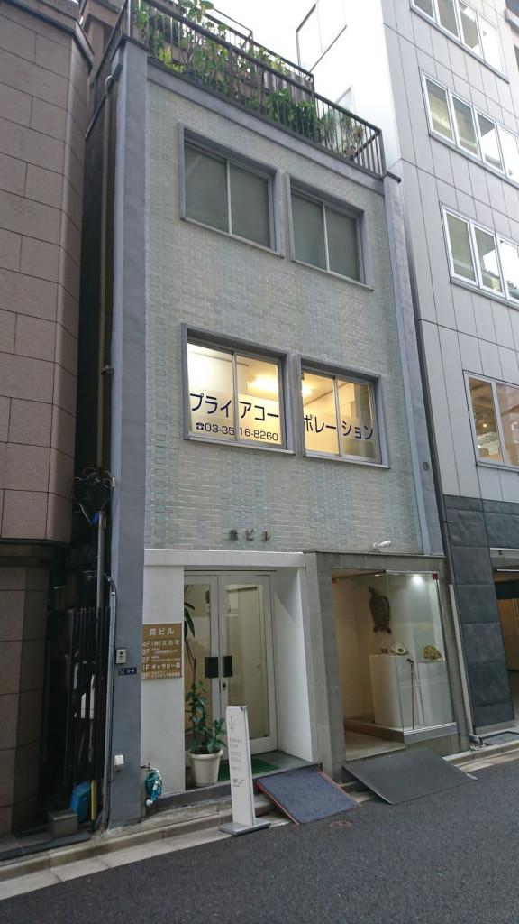 森ビル 東京都中央区京橋3-3-4