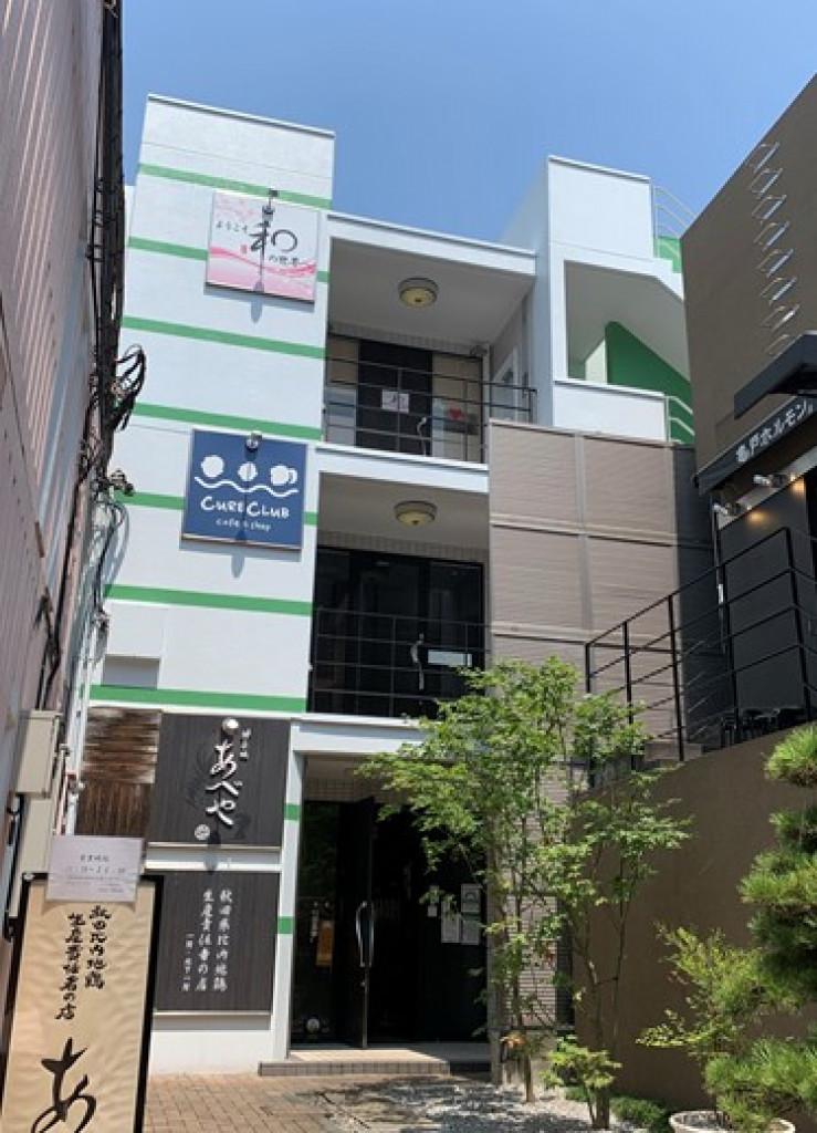 神楽坂CO&COビル、東京都新宿区神楽坂3-2-40、飯田橋駅 徒歩5分