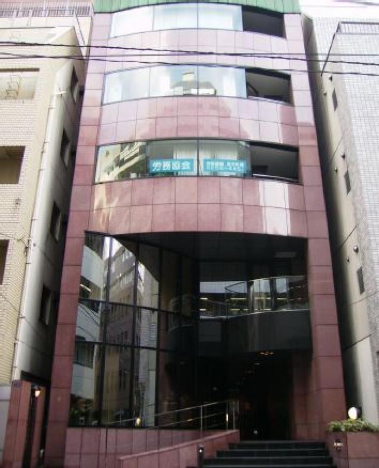 MECビル、東京都千代田区内神田2-3-9、神田駅 徒歩3分大手町駅 徒歩7分