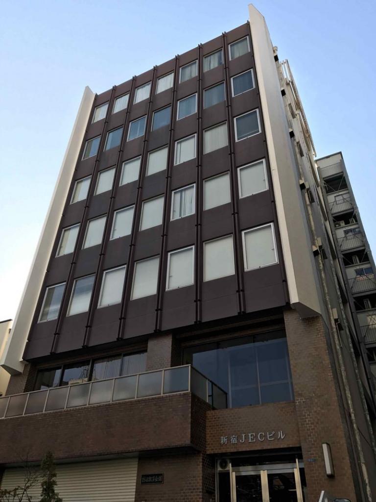 新宿JECビル、東京都新宿区西新宿7-22-43、西新宿駅 徒歩4分新宿駅 徒歩7分