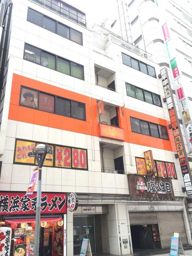 西新宿オークビル、東京都新宿区西新宿1-4-5、新宿駅 徒歩4分
