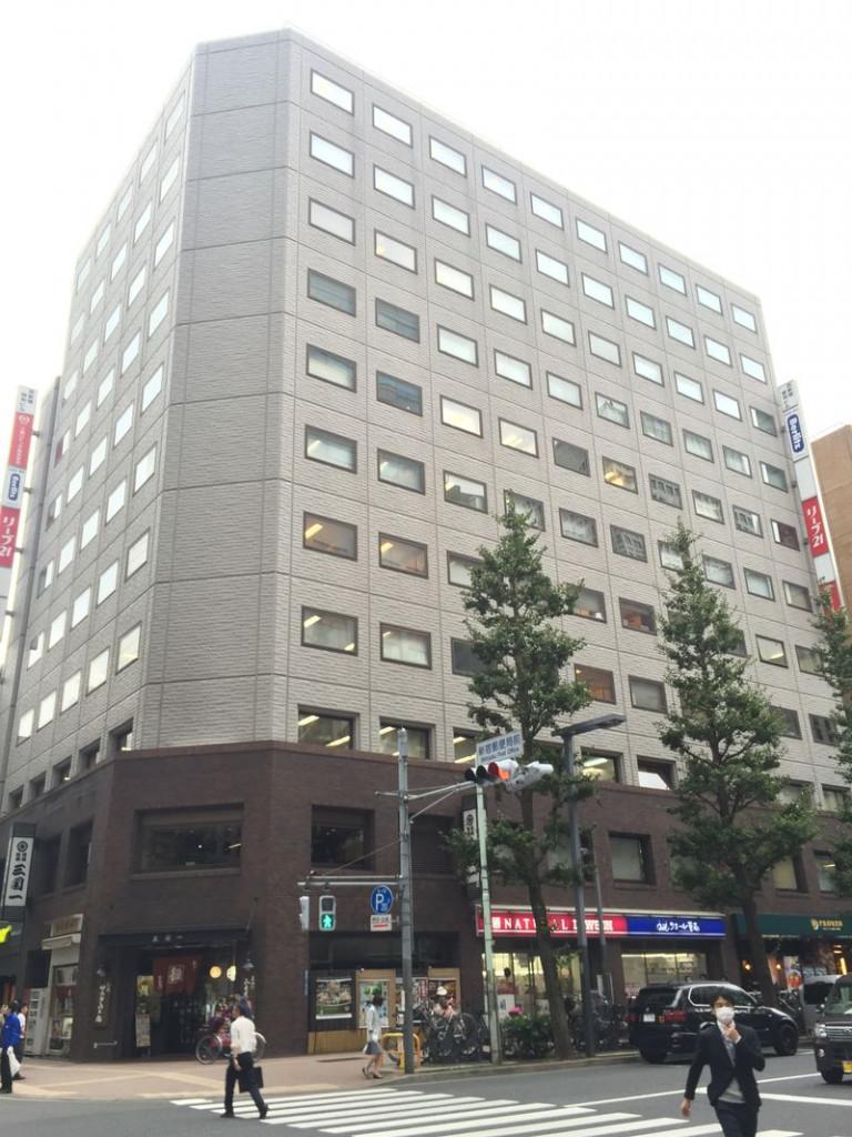 西新宿昭和ビル 東京都新宿区西新宿1-13-12