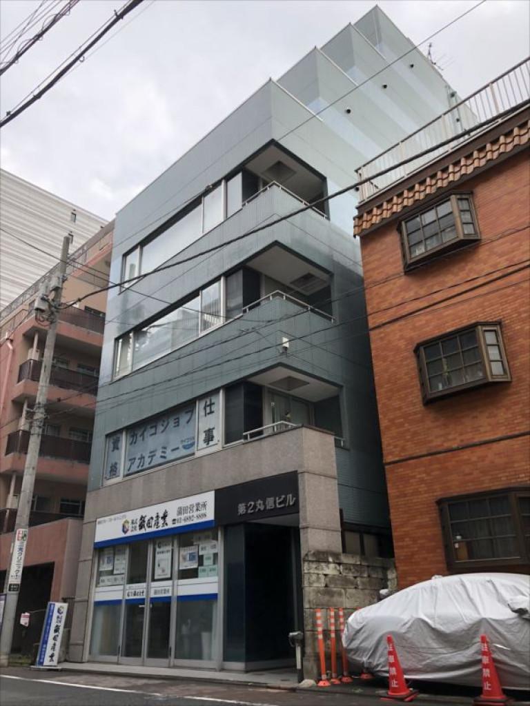 第2丸信ビル、東京都大田区西蒲田8-22-2、蒲田駅 徒歩3分