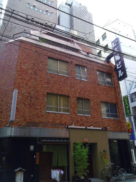 第2太陽ビル、東京都千代田区九段北1-3-9、九段下駅 徒歩1分