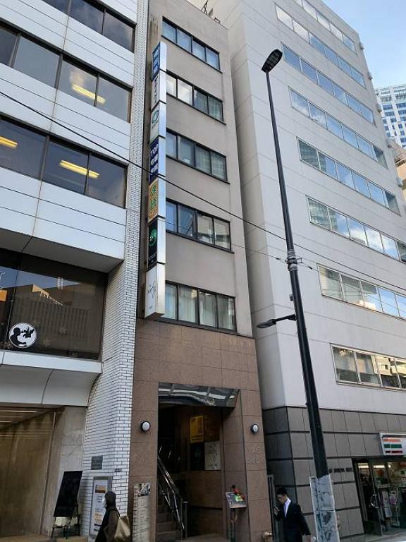 第2矢木ビル、東京都渋谷区渋谷3-6-2、渋谷駅 徒歩3分