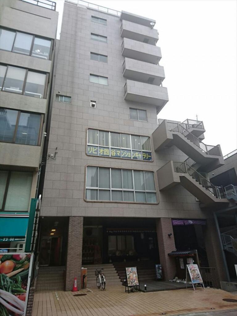 第一原嶋ビル、東京都新宿区四谷三栄町15-4、四ツ谷駅 徒歩5分