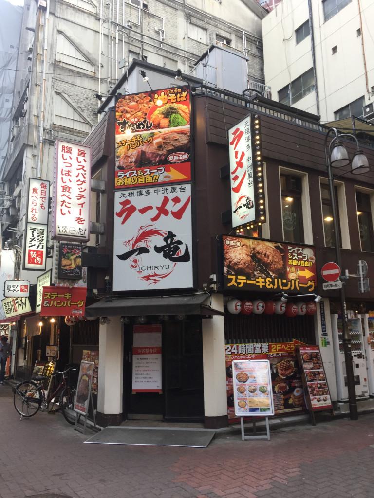 鶴切ビル 東京都新宿区歌舞伎町1-24-6