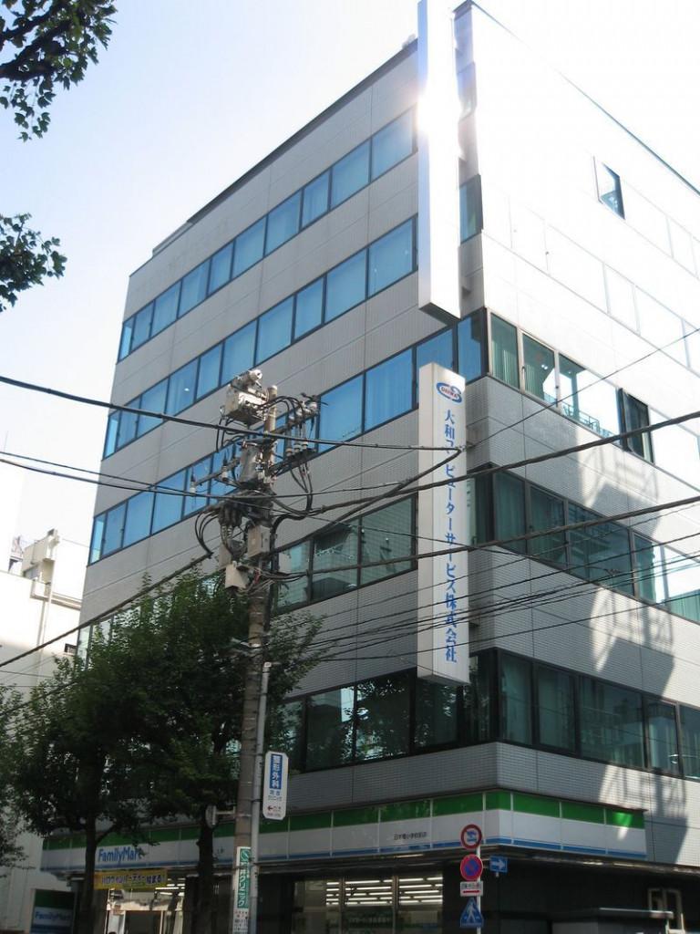 東商共同ビル 東京都中央区日本橋人形町1-8-4