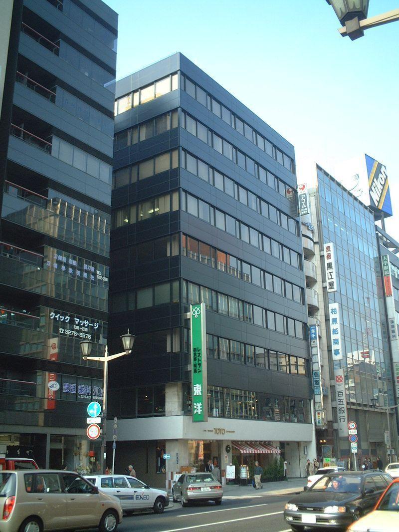 東洋ビル、東京都中央区日本橋1-2-10、日本橋駅 徒歩1分東京駅 徒歩5分