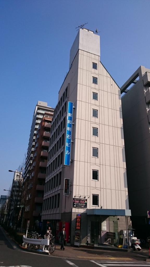 東和明石ビル、東京都中央区明石町1-1、新富町駅 徒歩1分築地駅 徒歩5分