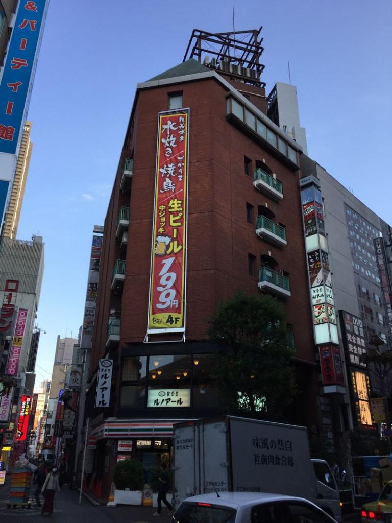 灯ビル、東京都新宿区歌舞伎町1-26-6、西武新宿駅 徒歩1分新宿駅 徒歩7分
