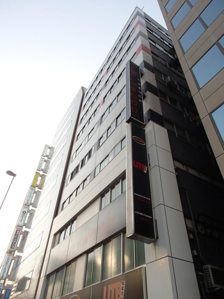 二葉ビル、東京都渋谷区道玄坂1-16-6、渋谷駅 徒歩5分