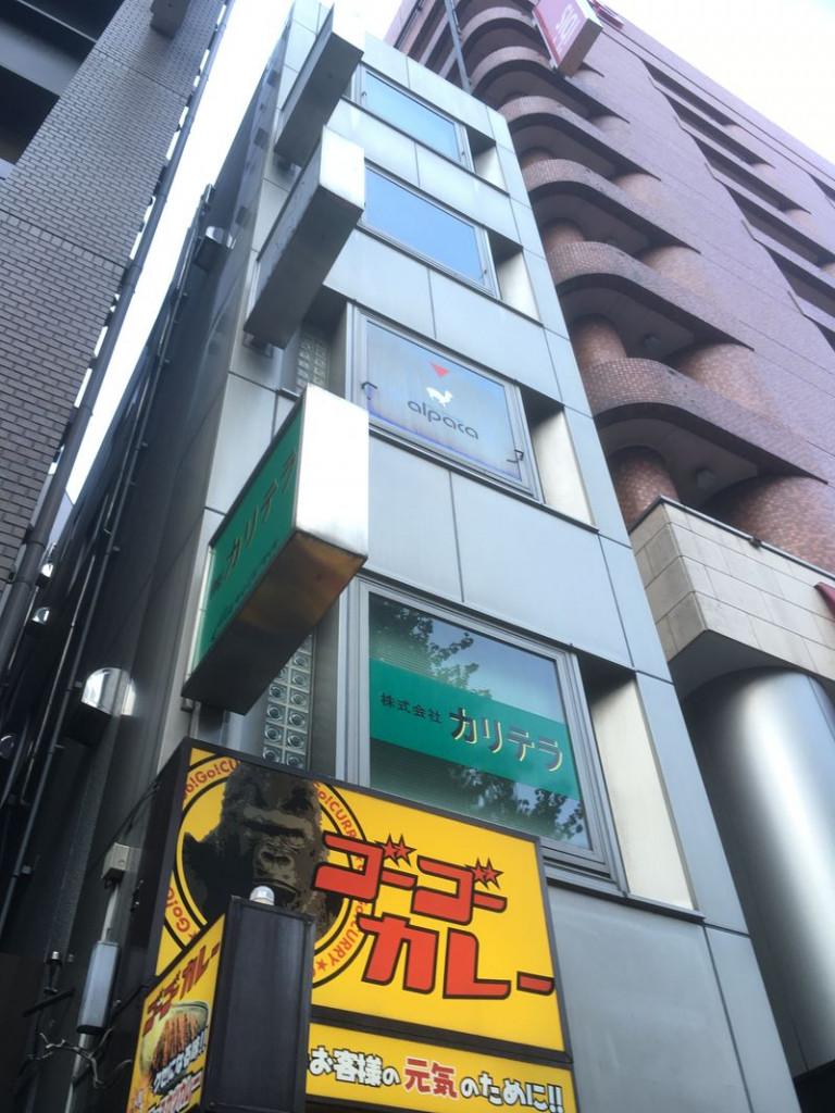 武蔵屋KAビル、東京都新宿区西新宿7-10-6、新宿駅 徒歩3分西新宿駅 徒歩4分