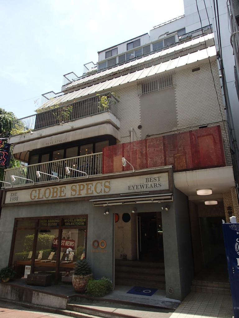 北谷マンション、東京都渋谷区神南1-7-9、渋谷駅 徒歩7分