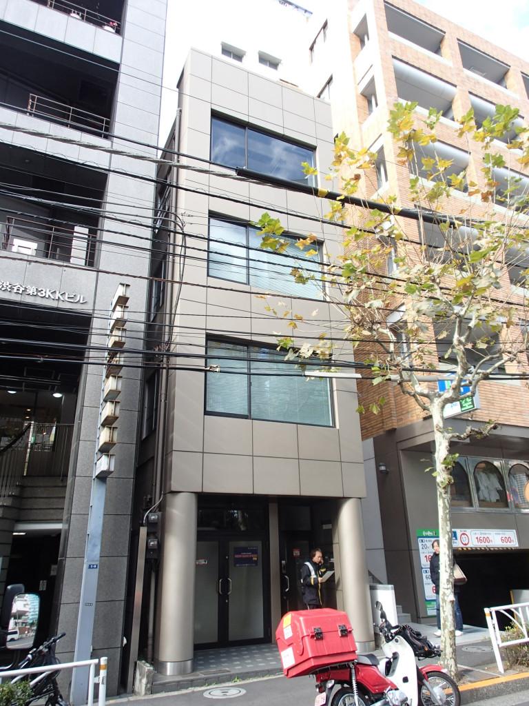 矢沢ビル、東京都渋谷区渋谷3-1-9、渋谷駅 徒歩7分代官山駅 徒歩14分表参道駅 徒歩15分