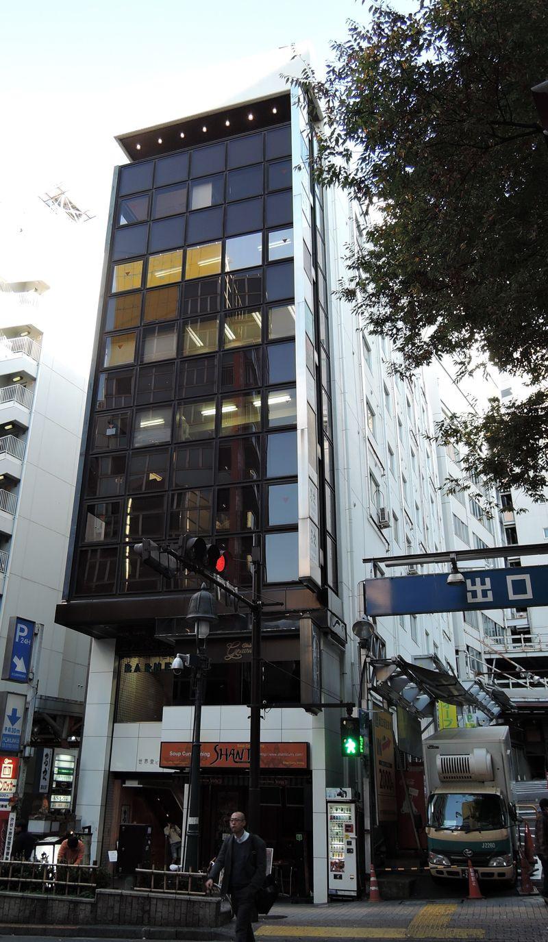 世界堂ビル、東京都渋谷区道玄坂2-10-10、渋谷駅 徒歩5分