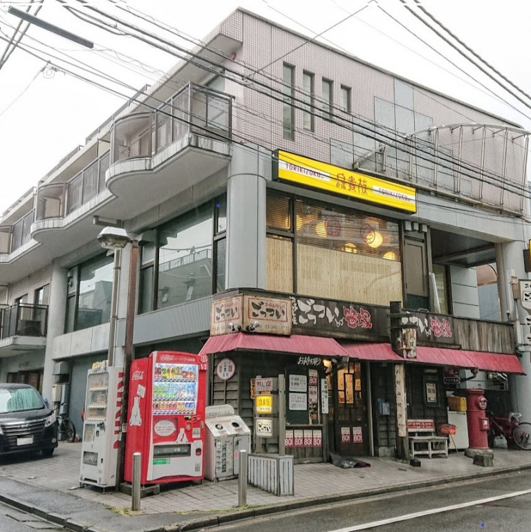 ビラージュ笹塚Ⅱ、東京都渋谷区笹塚1-33-15、笹塚駅 徒歩1分
