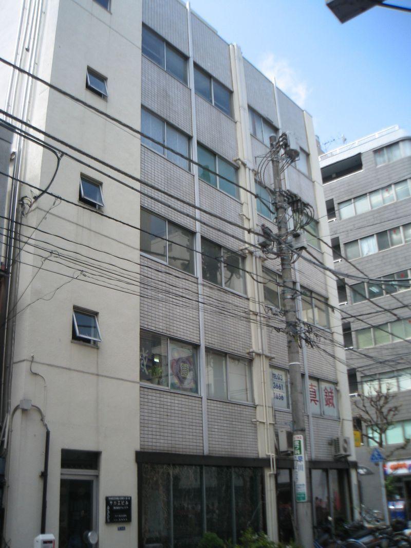 サカエビル 東京都中央区日本橋人形町1-8-6