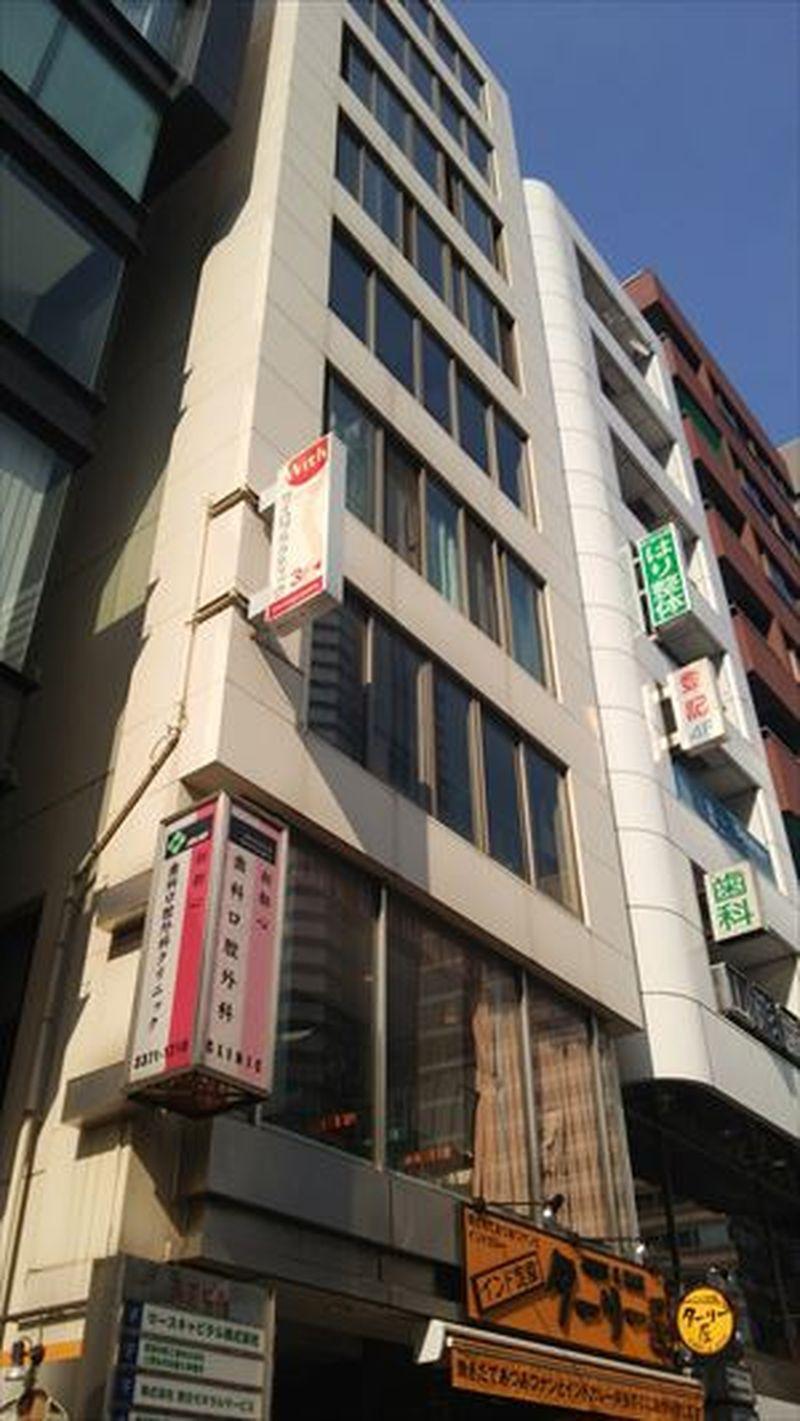 STビル、東京都新宿区西新宿8-5-4、西新宿駅 徒歩1分