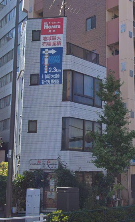 谷内ビル、東京都大田区羽田1-5-19、大鳥居駅 徒歩1分