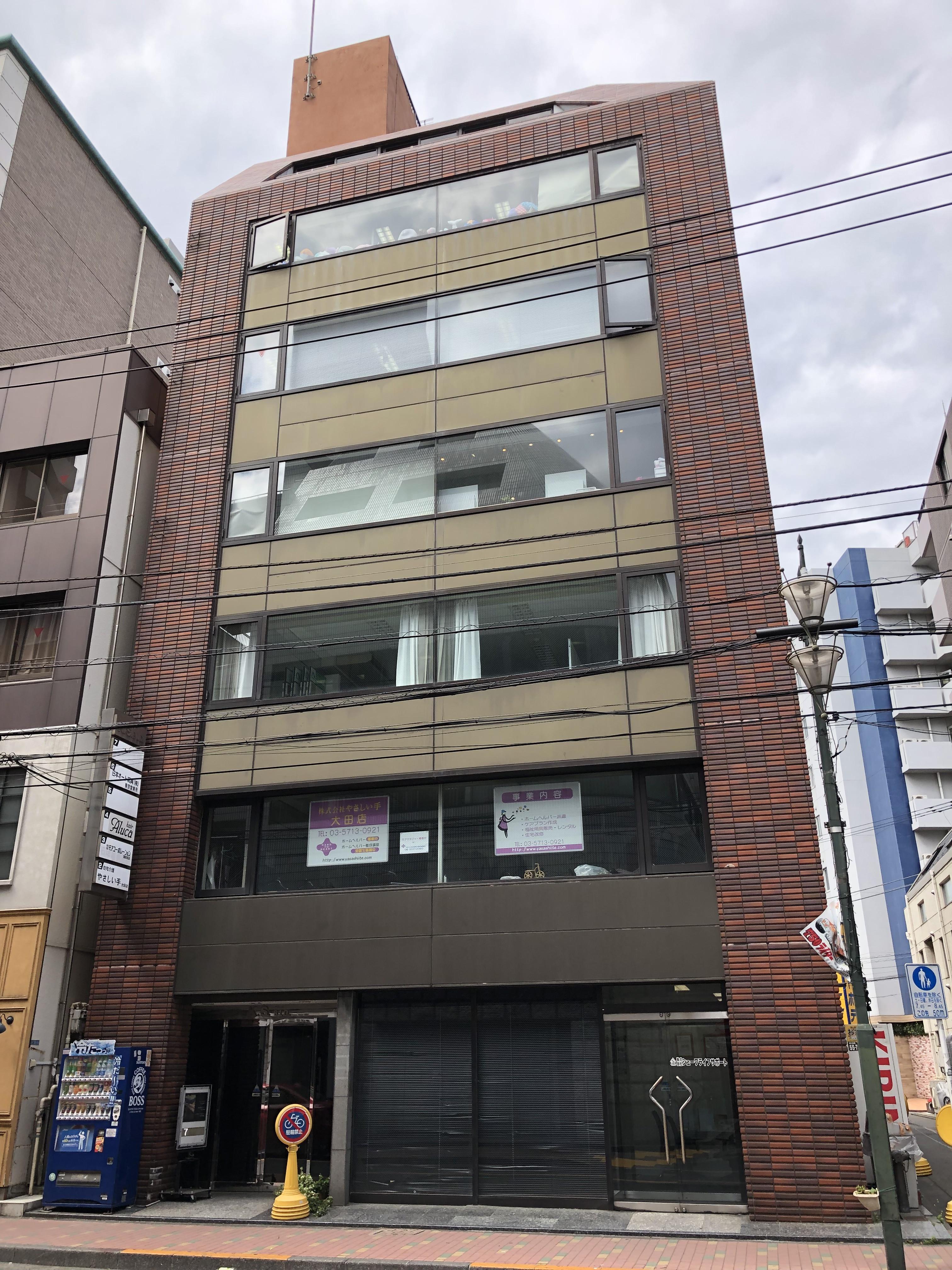 KSビル、東京都大田区西蒲田5-27-13、蒲田駅 徒歩3分