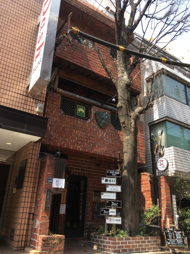 正剛ビル、東京都新宿区新宿5-12-16、新宿三丁目駅 徒歩5分