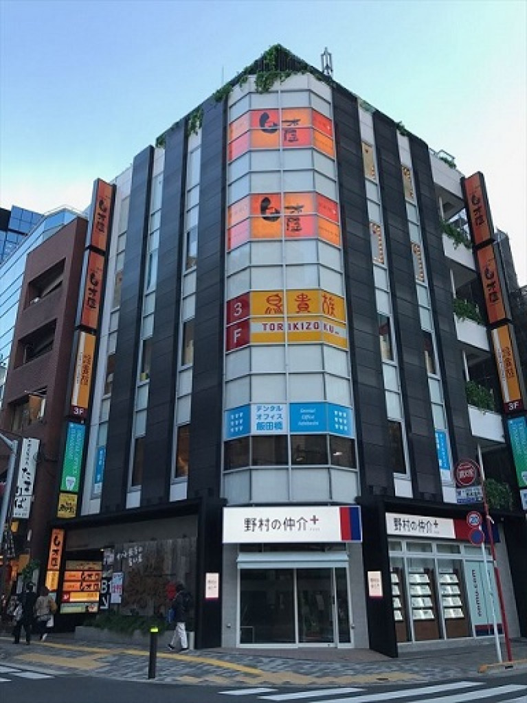 LEO飯田橋BUILDING 東京都千代田区富士見2-11-10