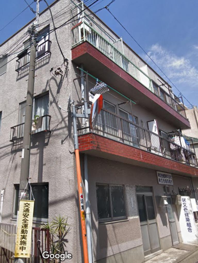 向原マンション、東京都目黒区目黒本町6-4-4、西小山駅 徒歩11分