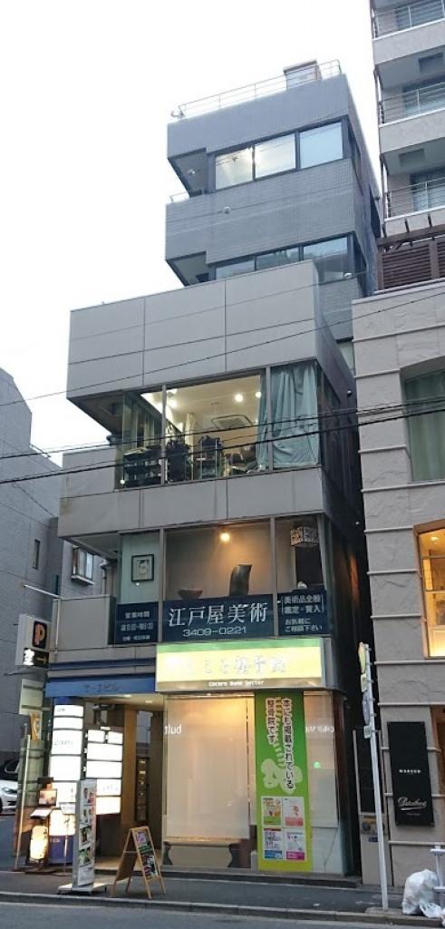 バックボーンハウス、東京都港区南青山6-2-10、表参道駅 徒歩9分