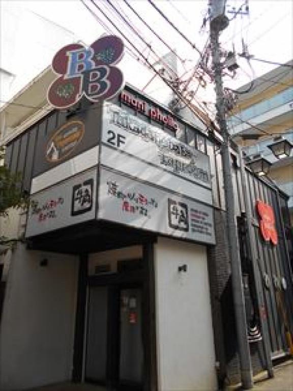 マニフォリア高田馬場 東京都新宿区高田馬場3-2-14
