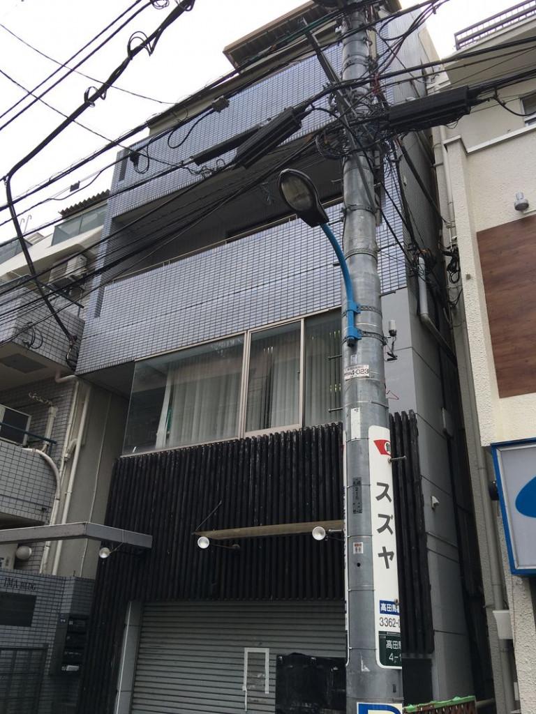 IMAビル 東京都新宿区高田馬場4-10-4