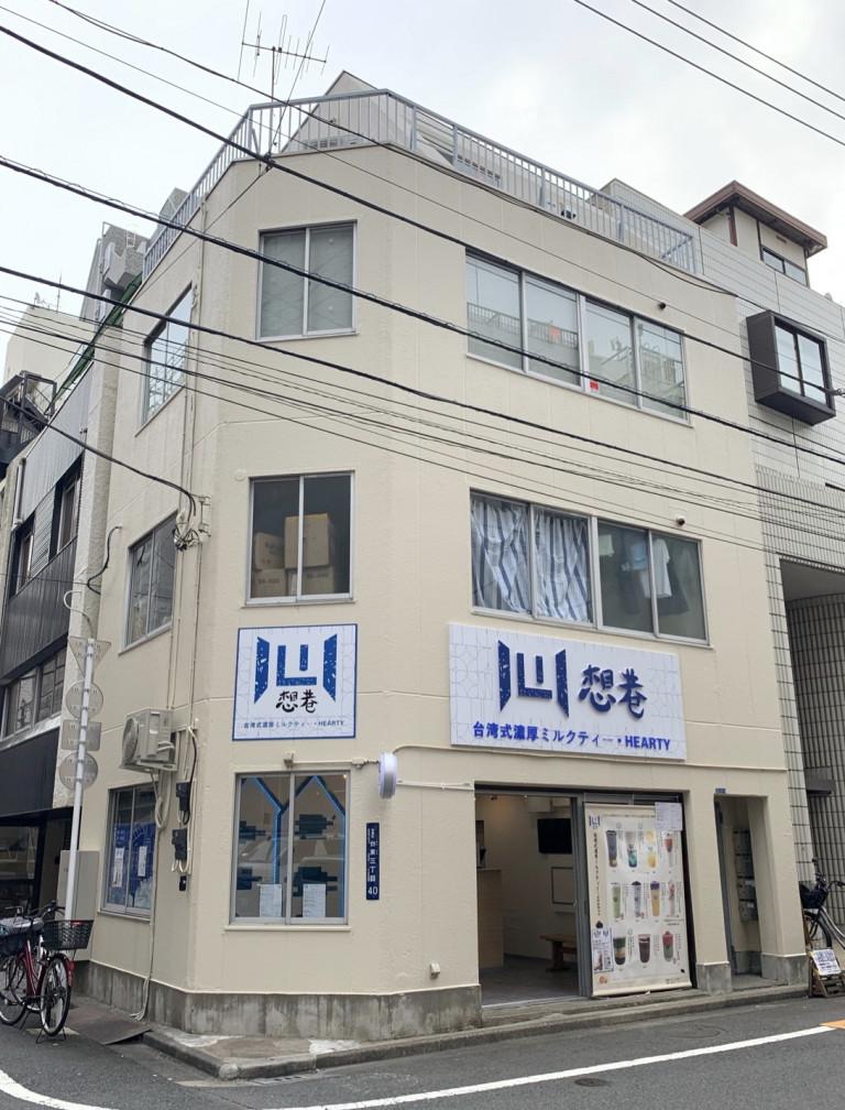 PKビル(旧細川ビル) 東京都台東区台東3-40-6