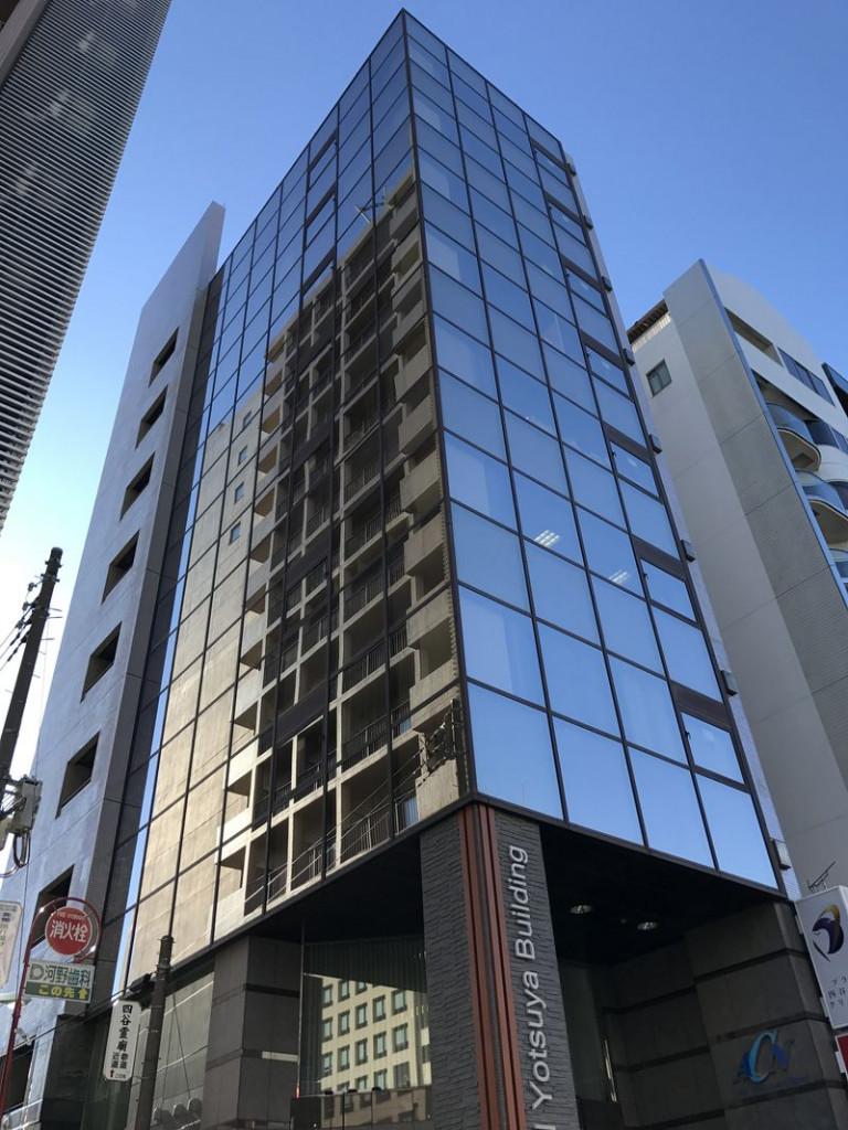 ACN四谷ビル、東京都新宿区四谷2-4-1、四ツ谷駅 徒歩4分