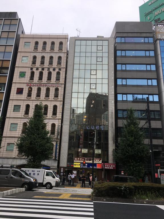 本間ビル、東京都渋谷区代々木2-10-9、新宿駅 徒歩2分