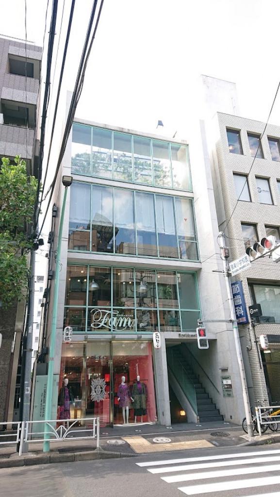 バルビゾン75番館、東京都渋谷区猿楽町9-3、代官山駅 徒歩5分恵比寿駅 徒歩10分
