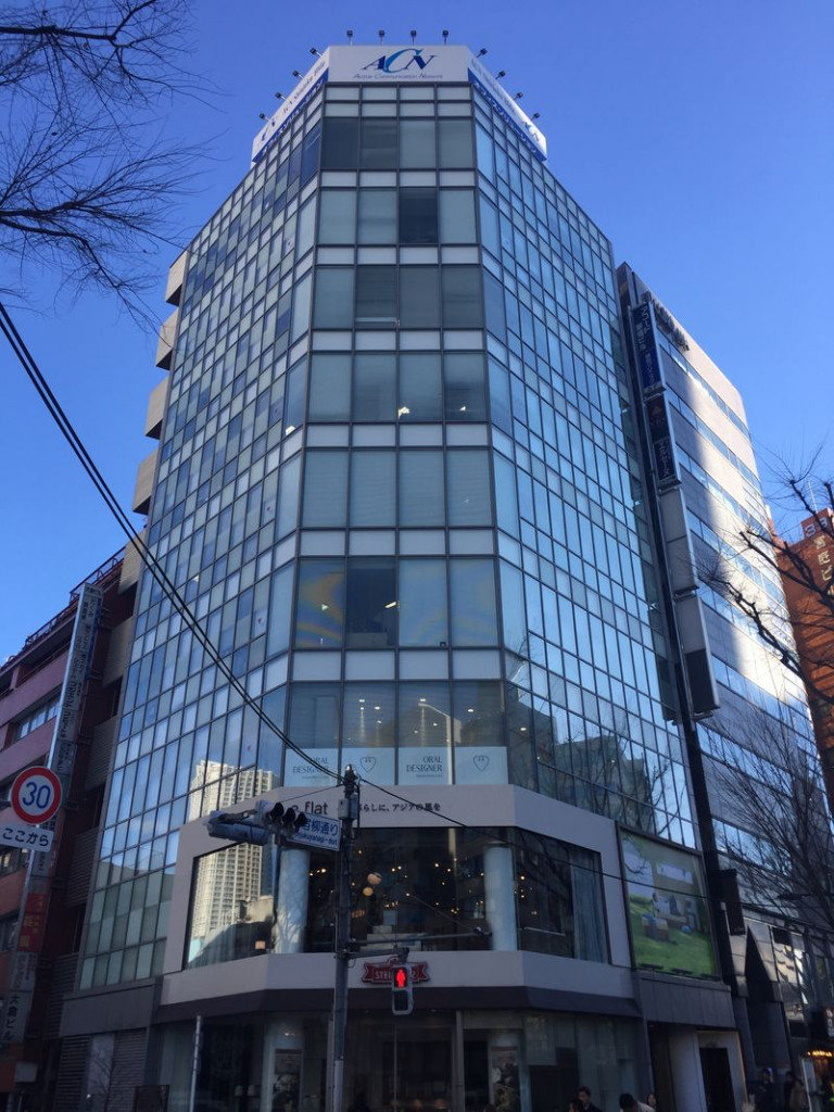 ACN新宿ビル、東京都新宿区新宿2-12-8、新宿三丁目駅 徒歩1分新宿駅 徒歩8分