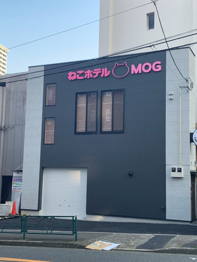 EBISU343、東京都渋谷区恵比寿3、広尾駅 徒歩10分恵比寿駅 徒歩12分